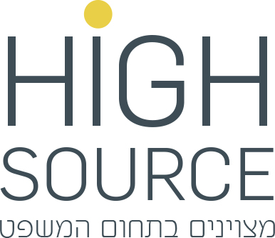 HIGH SOURCE